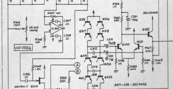 System 100 VCF schematic